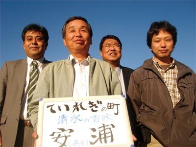 Yasuura02