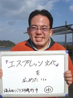 Yutaka02