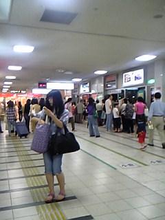 西鉄バスセンターから九州北部へ直通!